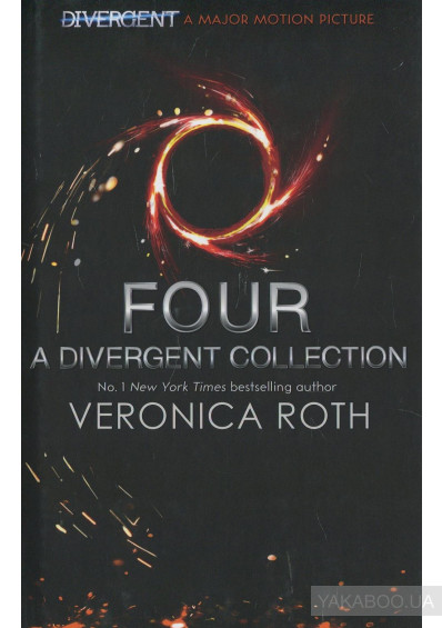 Фото - Four: A Divergent Collection