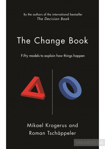 Фото - The Change Book: Fifty models to explain how things happen