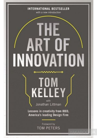 Фото - The Art Of Innovation: Lessons in Creativity from IDEO, America's Leading Design Firm