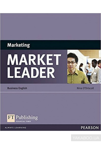 Фото -  Market Leader - Marketing