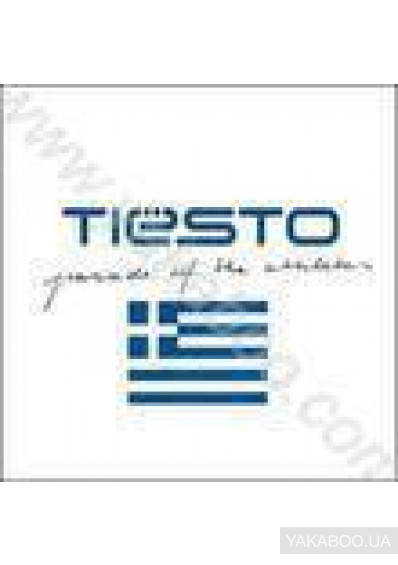 Фото - Tiesto: Parade of the Athletes