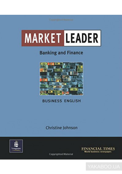 Фото - Market Leader - Banking and Finance