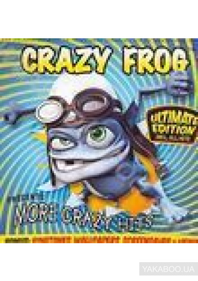 Фото - Crazy Frog: More Crazy Hits. Ultimate Edition