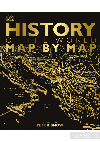 Фото - History of the World Map by Map