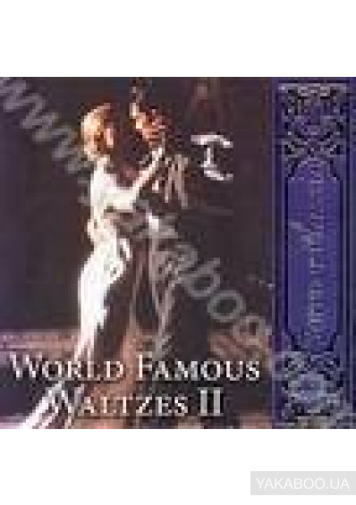 Фото - Forever Classic: World Famous Waltzes
