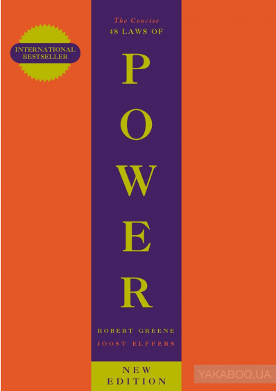 Фото - The Concise 48 Laws Of Power