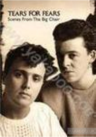 Фото - Tears for Fears: Scene From The Big Chair (DVD)