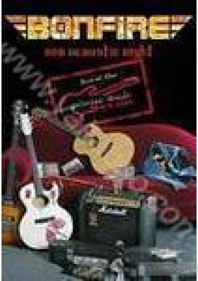Фото - Bonfire: One Acoustic Night (2 DVD)