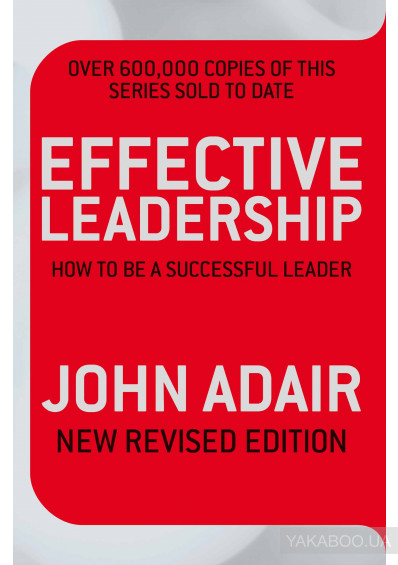 Фото - Effective Leadership (New Revised Edition): How To Be A Successful Leader