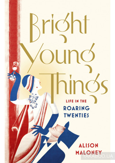 Фото - Bright Young Things