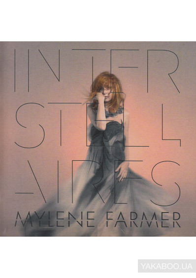 Фото - Mylene Farmer: Interstellaires
