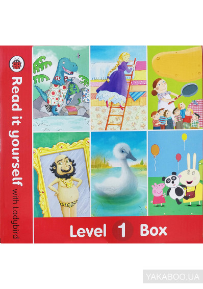 Фото - Read it yourself Pizza Box Level 1