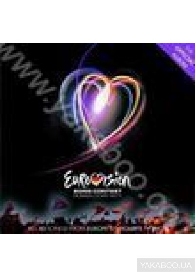 Фото - Сборник: Eurovision Song Contest Dusseldorf (2 CD)