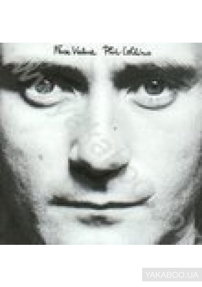 Фото - Phil Collins: Face Value (Import)