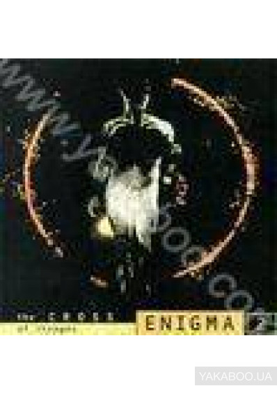 Фото - Enigma: The Cross of Changes
