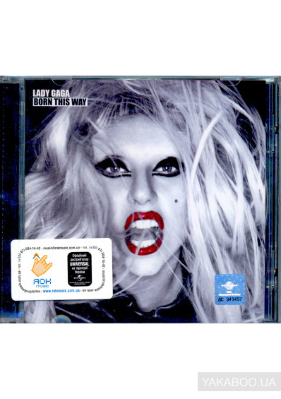 Фото - Lady GaGa: Born This Way (2CD's Special Edition)