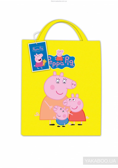 Фото - Peppa Pig. Yellow Bag