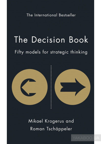 Фото - The Decision Book: Fifty Models for Strategic Thinking