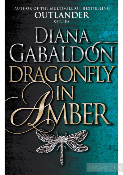 Фото - Dragonfly In Amber