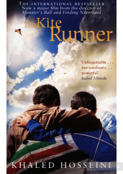 the kite runner shame is a destructive force The novel, the kite runner, by khaled hosseini, effectively portrays guilt as being destructive which affects others the main character, amir, experiences violence, which causes him to feel guilty for rest of his life.