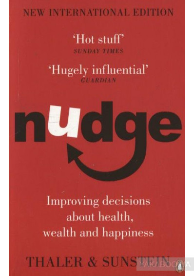 Фото - Nudge: Improving Decisions About Health, Wealth and Happiness
