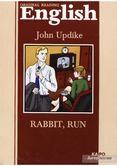 Фото - Rabbit, Run