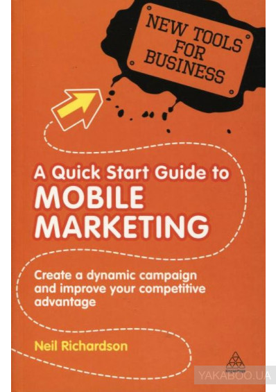 Фото - A Quick Start Guide to Mobile Marketing