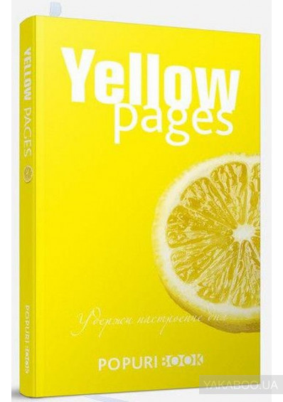 Фото - Блокнот Попурри Yellow pages (4810764002556)