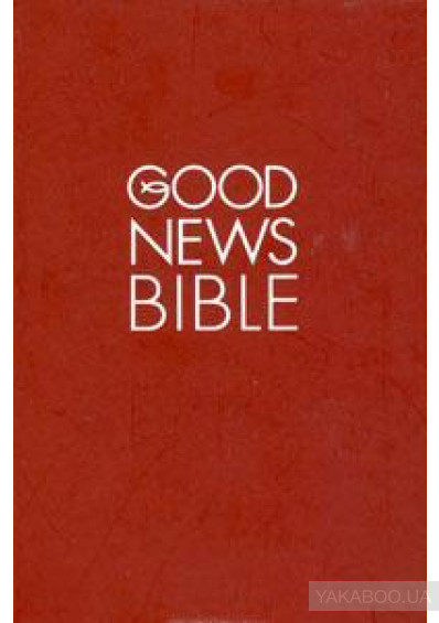 Фото - Good News Bible