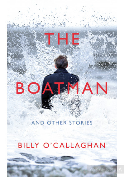 Фото - The Boatman and Other Stories