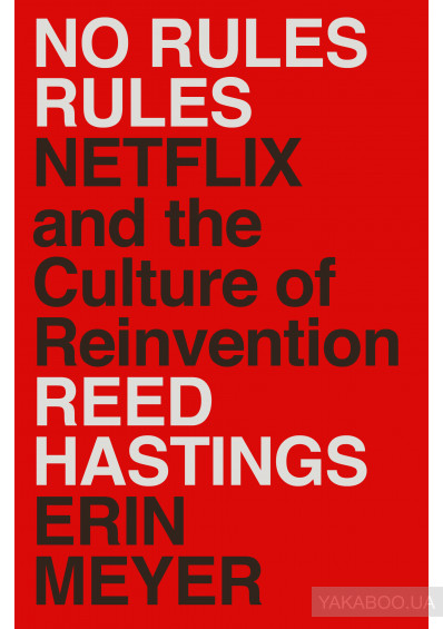Фото -  No Rules Rules : Netflix and the Culture of Reinvention