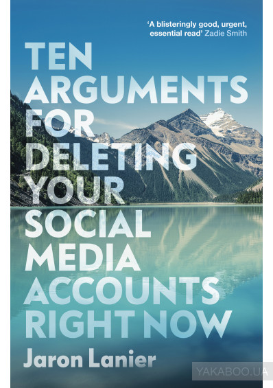 Фото - Ten Arguments For Deleting Your Social Media Accounts Right Now