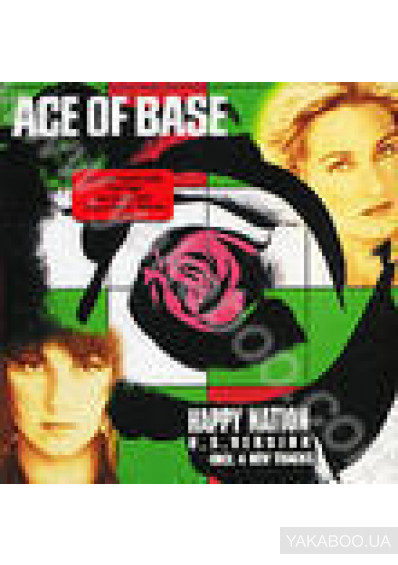 Фото - Ace of Base: Happy Nation (U.S. Version)