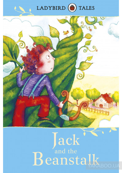 Фото - Jack and the Beanstalk