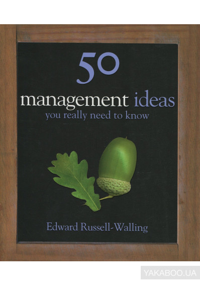 Фото - 50 Management Ideas You Really Need to Know