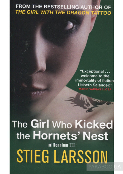 Фото - The Girl Who Kicked the Hornets' Nest