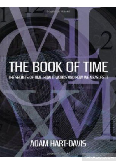 Фото - Book of Time