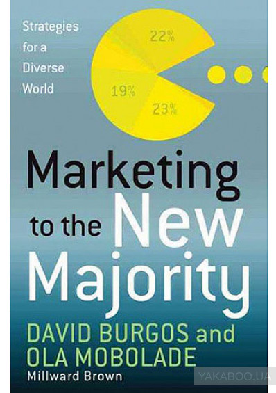 Фото - Marketing to the New Majority: Strategies for a Diverse World