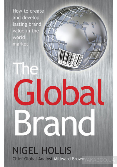 Фото - The Global Brand: How to Create and Develop Lasting Brand Value in the World Market