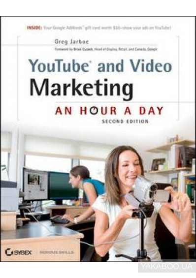 Фото - YouTube and Video Marketing: An Hour a Day