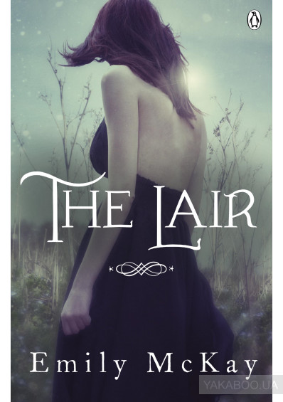 Фото - The Lair