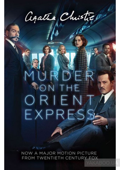 Фото - Murder On The Orient Express [Film Tie-in Edition]
