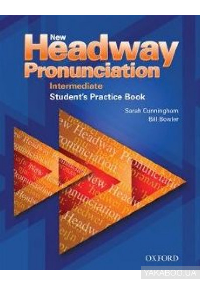 Фото - New Headway Pronunciation Course. Intermediate. Student's Book