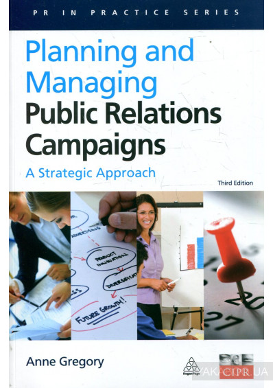 managing public health: the strategies and challenges for an executive director essay Recruitment strategies managing/effecting the recruitment process by margaret a richardson abstract recruitment, as a human resource management function, is one of the activities that.