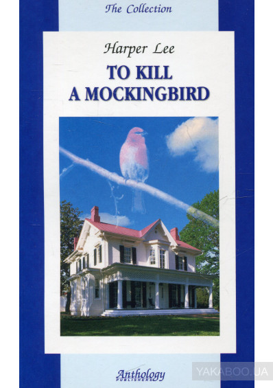 to kill a mockingbird rhetorical pr ece Some of those disturbances could lie in the way the book was constructed to kill a mockingbird emerged from a series of stories about the author's childhood in monroeville, alabama, and lee spent years revising the stories into a novel.