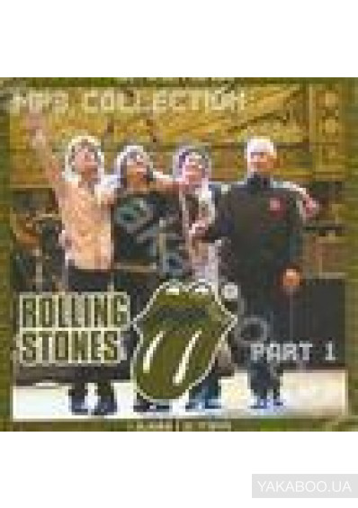 Фото - The Rolling Stones. Part 1 (mp3)