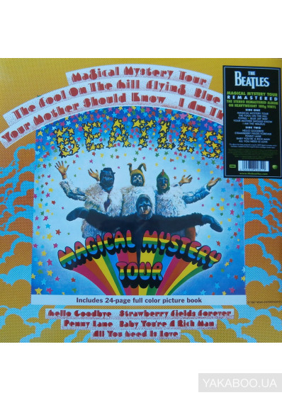 Фото - The Beatles: Magical Mystery Tour (Remastered) (LP) (Import)
