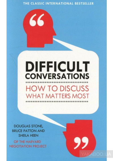 Фото - Difficult Conversations. How to Discuss What Matters Most