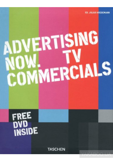 Фото - Advertising Now! TV commercial