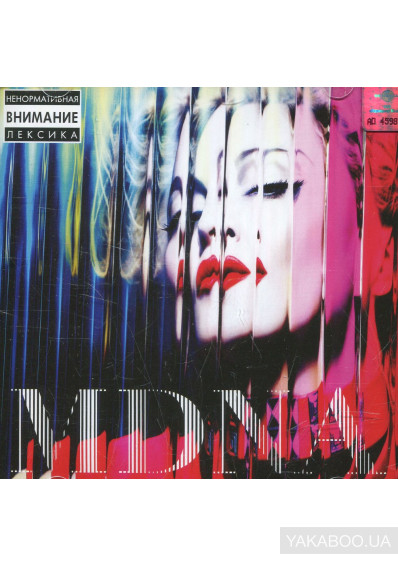Фото - Madonna: MDNA (Deluxe Edition)